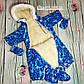 Дитячий зимовий комбінезон Сніжинка плащівка, всередині овчина, фото 2