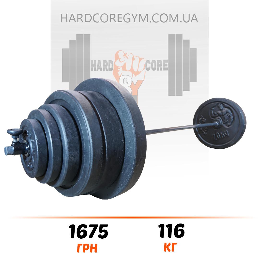 Штанга 200 см | 116 кг