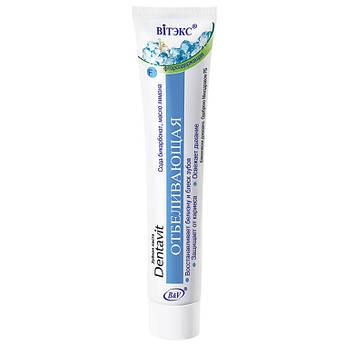 Зубна паста Dentavit Відбілююча 160 р.