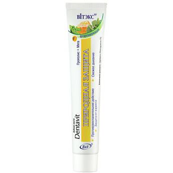 Зубна паста фторсодержащая Прополіс+ м'ята –Природний захист 85 р.