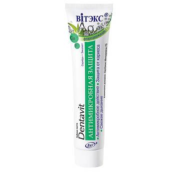 Зубна паста фторсодержащая Срібло + евкаліпт – Антимікробний захист 160 р.