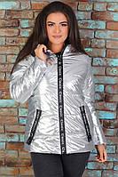 Стильная красивая синтепоновая серебристая женская куртка с капюшоном размеров 48-56. Арт-1346/37, фото 1