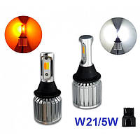 Лампа DRL+Поворот Baxster Cob Light  W21( копмплект)