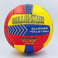 Мяч волейбольный PU BALLONSTAR LG0162