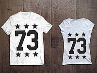 Парные именные футболки ( Все ЦВЕТА ) №43