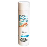 Вечерняя ванночка для ног с ароматом натуральных эфирных масел 250 мл.