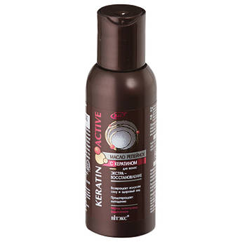 МАСЛО РЕПЕЙНОЕ с кератином для волос ЭКСТРА-ВОССТАНОВЛЕНИЕ перед шампунем смываемое 100 мл.
