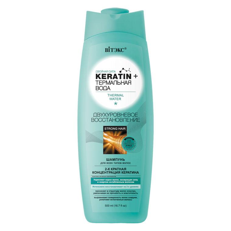 Keratin + Термальная вода ШАМПУНЬ для всех типов волос Двухуровневое восстановление 300 мл.