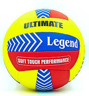 М'яч волейбольний PU LEGEND LG5185