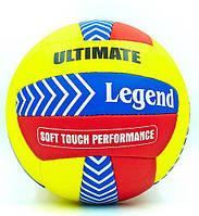 Мяч волейбольный PU LEGEND LG5185