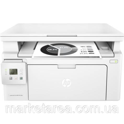 Лазерный принтер  МФУ HP LaserJet Pro M130a