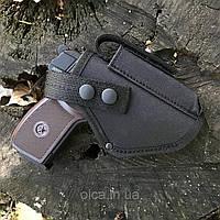 Кобура поясная ПМ/ПКС-1 с карманом для магазина (Черная)