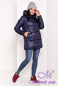 Женская теплая зимняя куртка темно-синего цвета (р. S, M, L) арт. Т-82-38/44285