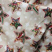 Новорічна тканина Star 280 см (313161)