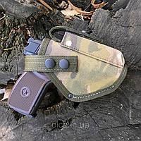 Кобура поясная ПМ/ПКС-1 с карманом для магазина (Мултикам)