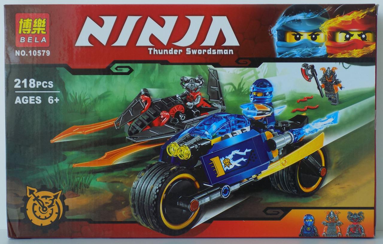 Bella Ninja конструктор ниндзяго 10579