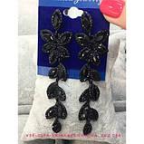 Комплект чорні сережки і браслет, висота 8,5 див., фото 9