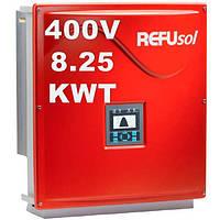 Трех фазный инвертор,REFUsol 08K.Мощность-8,25 кВт .