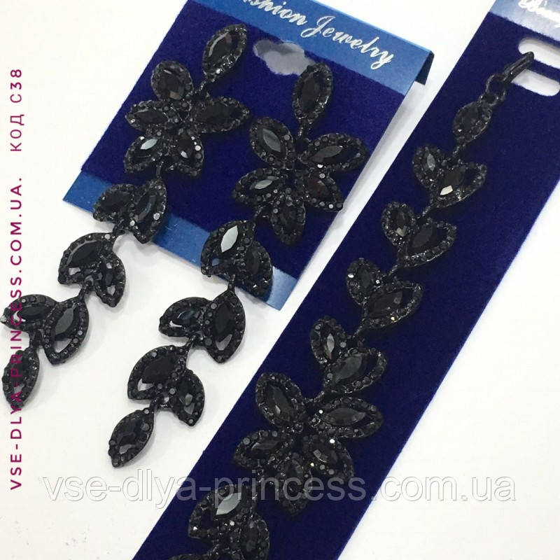 Комплект чорні сережки і браслет, висота 8,5 див.