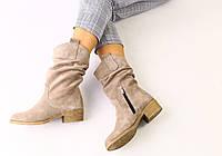 Сапоги-казаки женские зимние на каблуке, бежевые, натуральная замша, внутри - полушерсть, код FS-6007