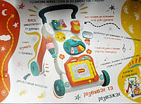 "Музыкальная каталка-ходунки ""Музичні кроки"", фото 2"