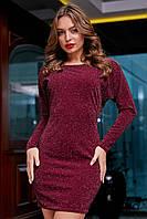 Нарядное платье летучая мышь с люрексом 42-48 размера марсаловое