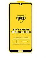 Защитное стекло TDG 9D для Blackview A60 Full Glue черный 0,26 мм в упаковке