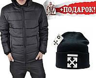 Куртка парка +Подарок Шапка, фото 1