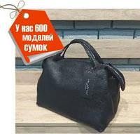 Повседневная сумка женская кожаная  шоппер Италия  Натуральная кожа lux, фото 1