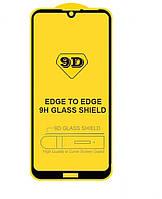 Защитное стекло TDG 9D для Doogee Y8 Full Glue черный 0,26 мм в упаковке
