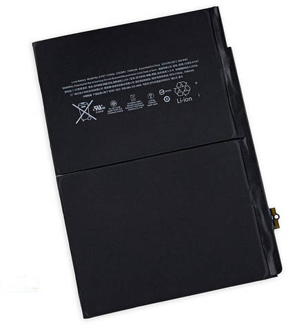 Аккумулятор Tina iPad mini A1445 or. тех.пак., фото 2