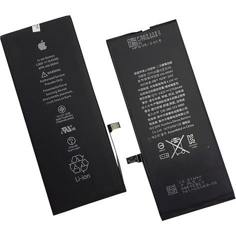 Аккумулятор Tina iPhone 6s plus AAAA, фото 2