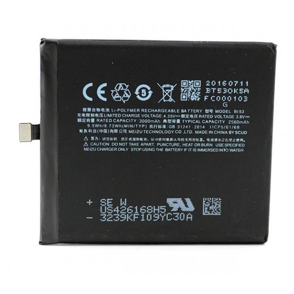 Аккумулятор Tina Meizu Pro 6 BT53