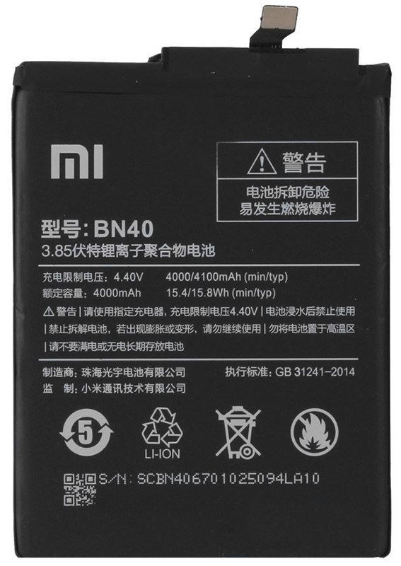 Аккумулятор Tina Xiaomi Redmi 4 BN40 or.