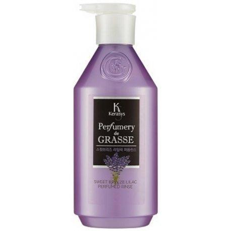 Кондиционер для всех типов волос Kerasys Perfumery de Grasse 500 мл (297650)
