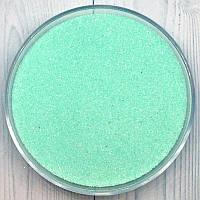 Цветной песок 1 кг (Мраморная крошка)  бирюзовый