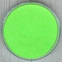 Цветной песок 1 кг (Мраморная крошка)  салатовый