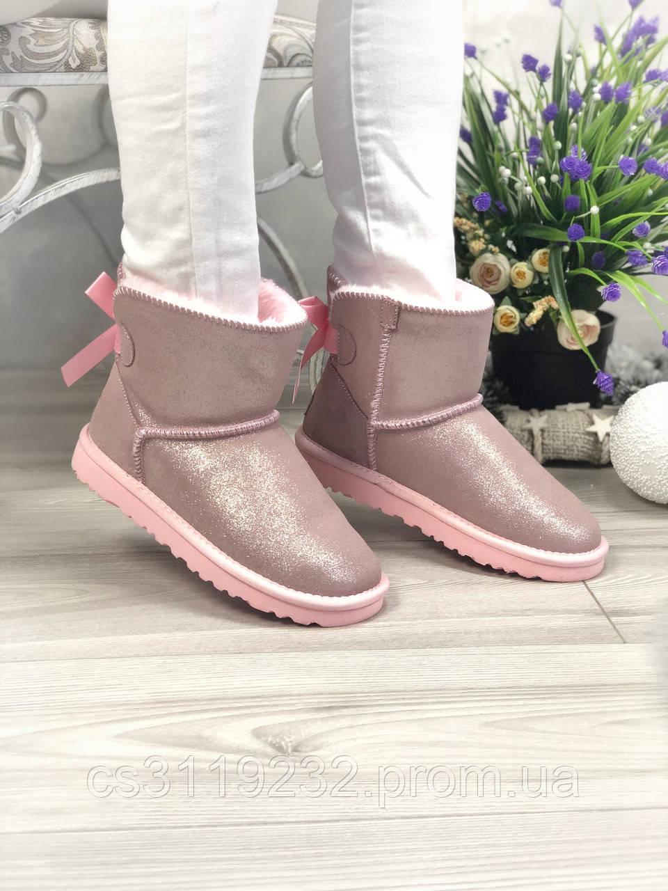 Жіночі чоботи зимові Ugg Low Sude (рожеві)