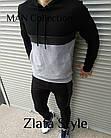 Мужской осенний спортивный костюм с капюшоном черный+меланж темно-синий+меланж хаки+черный S M L, фото 3