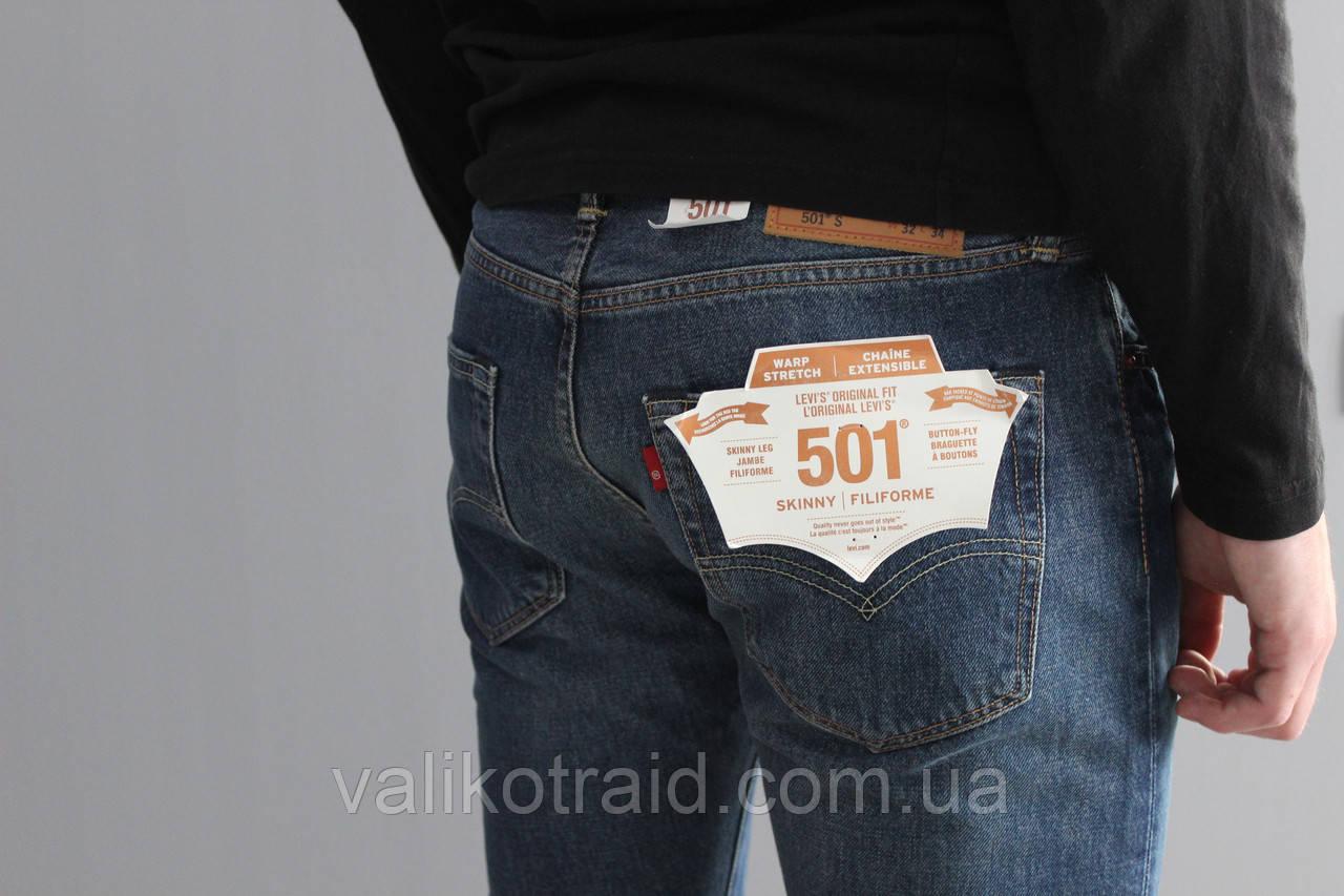 Мужские джинсы Levi's 501 S! Скидка!