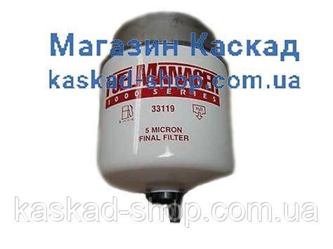 33119 Топливный фильтр 5 микрон CLARCOR(Stanadyne) Fuel Manager FM1000