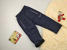 Зимние штаны на синтепоне для мальчика 30-44 р