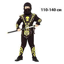 Карнавальный костюм  детский Ниндзя