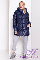 Зимняя женская куртка с капюшоном (р. S, M, L) арт. Т-80-41/44547