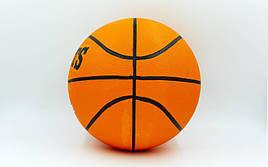 Мяч баскетбольный резиновый №7 SPORT BA-4507 (резина, бутил, оранжевый)