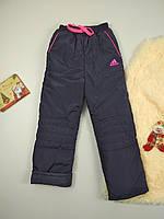Зимние штаны на синтепоне для девочки 134-152 р