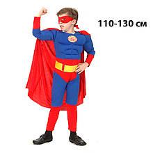Карнавальный костюм  детский Супермен