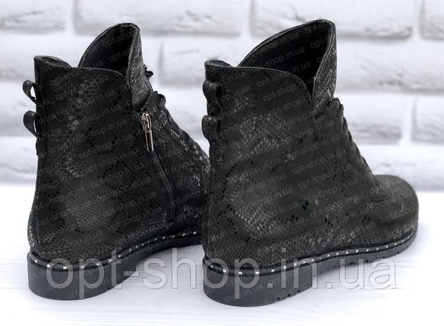 Женские ботинки больших размеров
