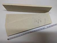 Наждачний камінець для заточки ножів 120 гріт 20 см білий електрокорунд 25А