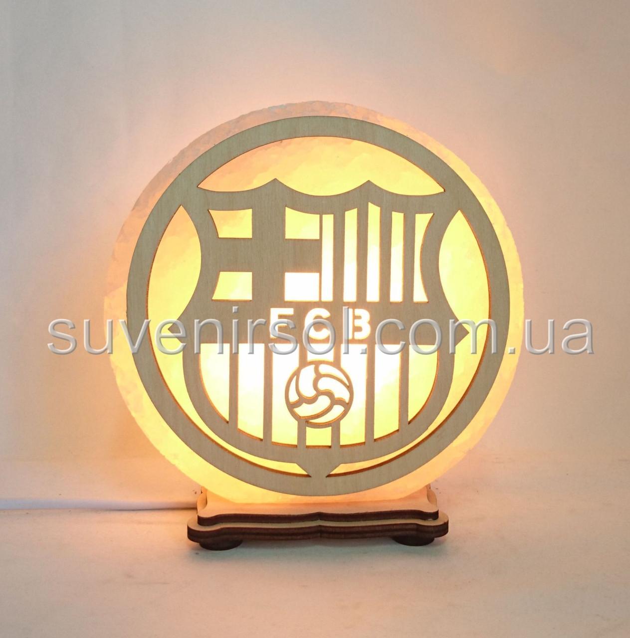 Соляной светильник круглый Барселона